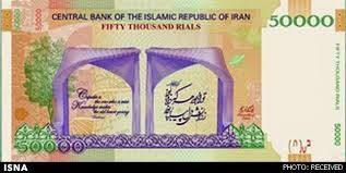 مقایسه ارزش بنزینی دو اسکناس با طرح سردر دانشگاه تهران!