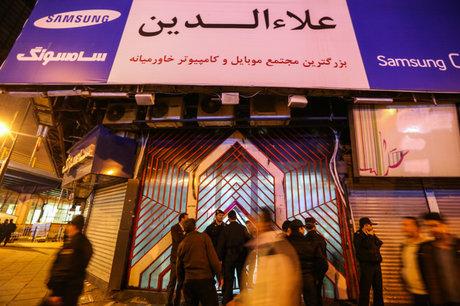 رأی تخریب طبقه هفتم ساختمان علاءالدین صادر شد