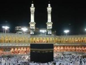 طاق مسجد الحرام افتتاح شد