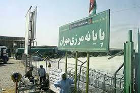 فعالیت تجاری در مرز مهران متوقف شد