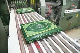 چرا قرآن به خط ایرانی مجوز انتشار نمی گیرد؟