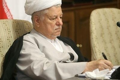 آیت الله هاشمی رفسنجانی درگذشت مرحومه زهرا باکری را تسلیت گفت