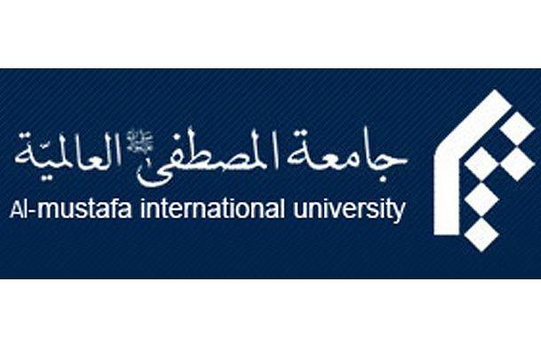 نگارش سه هزار پایان نامه در جامعه المصطفی العالمیه