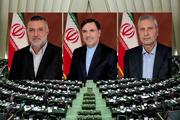 نگاه متنقاض بهارستانی به استیضاح سه وزیر  دولت دوازدهم