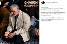 صفحه جدید سردار سلیمانی در اینستاگرام راه اندازی شد