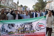 استاندار مردم را به حضور حماسی در راهپیمای 13 آبان دعوت کرد