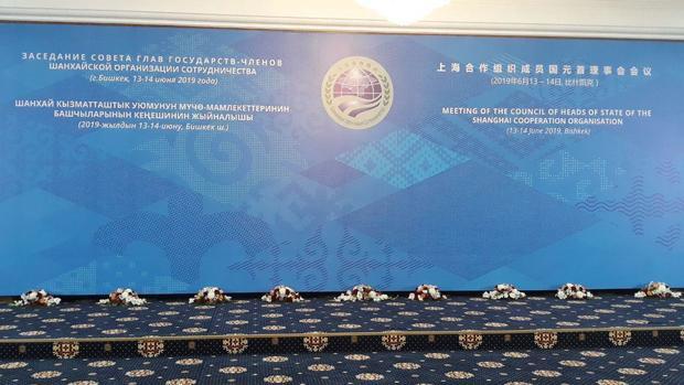 آغاز نوزدهمین اجلاس سازمان همکاری شانگهای با حضور سران ۱۱ کشور