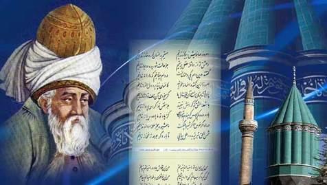 «مولانا» در لهستان