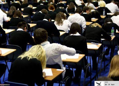 دردسر امتحان دانشگاه برای دختر ۱۹ ساله!