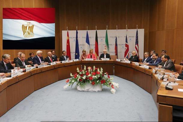 مصر و پیامدهای توافق هسته ای ایران و غرب