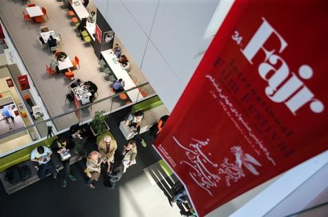 حاشیهنگاری بر دومین روز جشنوارهی جهانی فجر