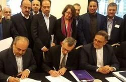 حساب جدید ایران در بانک مرکزی ایتالیا
