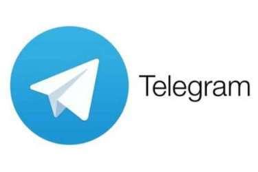 فیلترینگ تلگرام فعلا منتفی شد