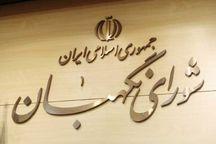 همایش سراسری هیأتهای نظارت بر انتخابات در مشهد آغاز شد