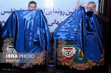 فرشهای نفیس جام جهانی فوتبال ۲۰۱۸ روسیه در تبریز رونمایی شد