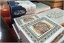 برپایی نمایشگاه کتاب در مجتمع فرهنگی و هنری خاتم الانبیاء (ص) رشت