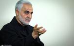 پیام حساب توییتر سردار سلیمانی در مورد نابودی داعش + فیلم
