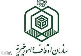 اتمام فاز اول پروژه محوطه سازی وحصارکشی امامزاده ابوالوفا (ع )  کوهدشت