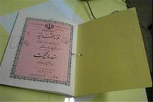 آماده سازی50 پرونده ثبتی گیلان برای ارسال به میراث فرهنگی