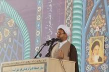 امام جمعه کیش: مسلمانان باید از تعصبات قومی و مذهبی دوری کنند