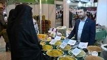 نمایشگاه ضیافت رمضان در اراک برپا شد