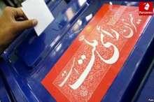 ستاد کار و کرامت مرکز مردمی حمایت از حجت الاسلام رئیسی است