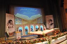 مصونیت در مقابل وسوسه های دنیوی نتیجه تمسک به قرآن است