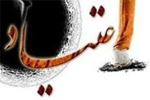 110 مرکز درمان سوء مصرف مواد مخدر در قزوین فعالیت می کنند