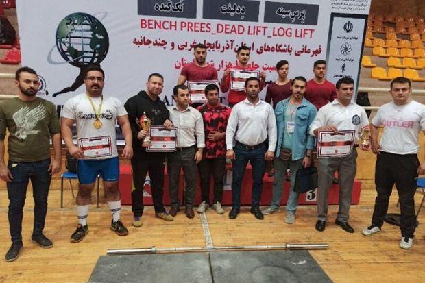 مهاباد قهرمان پرس سینه آذربایجانغربی شد