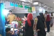 نمایشگاه عرضه کالا ویژه رمضان در هرمزگان گشایش یافت