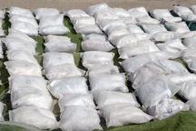 97 کیلوگرم مواد مخدر در ارومیه کشف شد