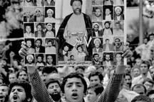 آئین بزرگداشت شهدای هفتم تیر در شوش برگزار شد