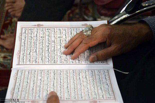 دوره توانمند سازی مربیان قرآن در مشهد برگزار شد