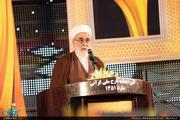 محمدی گلپایگانی: امام راحل پس از انقلاب تمام موقوفات را برگرداندند