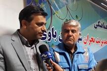البرز جزو اولین استان هایی بود که برای کمک به خوزستان اقدام کرد  تلاش و اقدام به موقع استاندار البرز برای کمک به خوزستان قابل تقدیر است