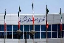 تعیین ریاست کمیسیون ها در شورای شهر کرج