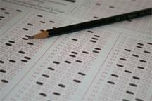 زمان آزمون مدارس نمونه دولتی در کهگیلویه و بویراحمد اعلام شد
