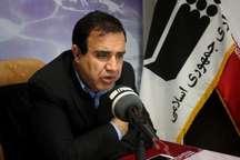 75 درصد بودجه تملک دارایی سرمایه ای استان ایلام از محل اسناد خزانه اسلامی تامین شد