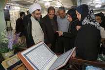 نخستین قرآن نفیس سوزن دوزی شده در رفسنجان رونمایی شد