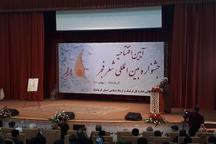 جشنواره بین المللی شعر فجر در کرمانشاه آغاز شد