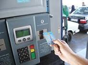 جزییات استفاده از کارت بانکی برای سوختگیری