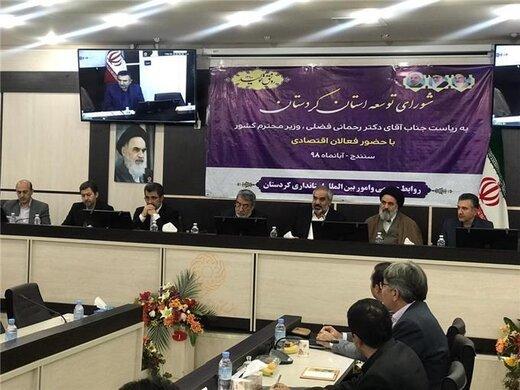 سند توسعه راهی برای توسعه همه جانبه استان کردستان