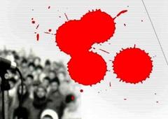 78 سال پیش در مسجد گوهرشاد چه گذشت؟