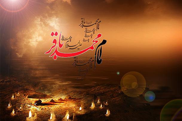 توصیف امام خمینی از امام محمد باقر