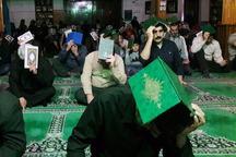 آیین دومین شب از لیالی قدر در ایرانشهر برگزار شد