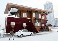 این خانه سر و ته ساخته شده است!