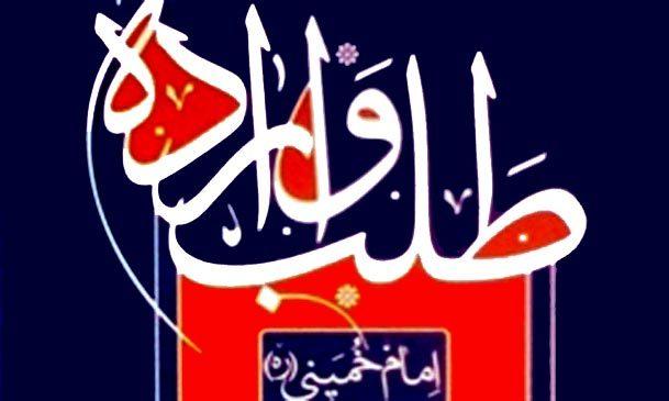 اشکال امام(س) به میرداماد و عبدالکریم حائری در بحث جبر و اختیار