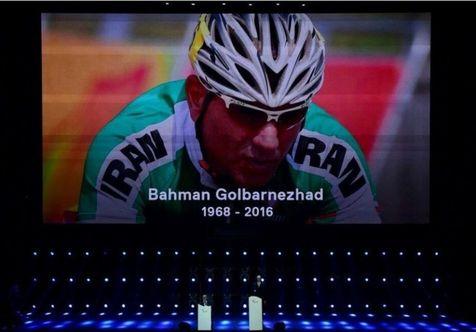 اختتامیه پارالمپیک ۲۰۱۶ تحت تاثیر درگذشت گلبارنژاد