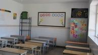 تجهیز 3947 مدرسه در کردستان برای سال تحصیلی جدید