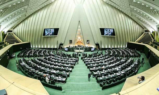 احتمال برگزاری جلسات مجلس در روزهای پنج شنبه جاری و شنبه آتی